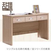 《甜蜜蜜》凱瑟琳橡木色4尺三抽書桌 $4982