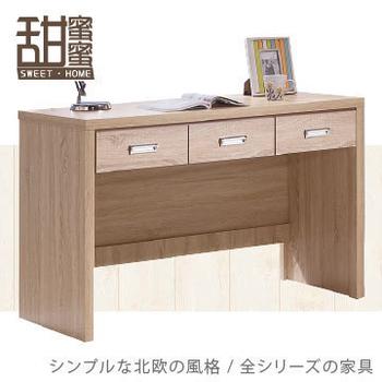 《甜蜜蜜》凱瑟琳橡木色4尺三抽書桌