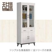《甜蜜蜜》雪羿2.6尺四門中抽書櫃