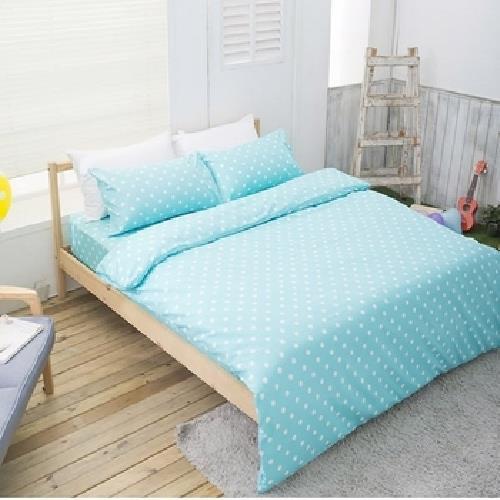 《波卡爾》點點枕套1入 水藍(45x75cm(1.5x2.5尺))