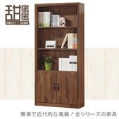 《甜蜜蜜》比爾2.6尺開放式雙門書櫃