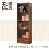 《甜蜜蜜》比爾2尺下抽開放式書櫃