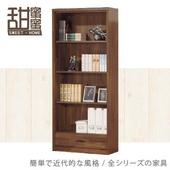 《甜蜜蜜》比爾2.6尺下抽開放式書櫃
