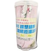 100%棉雙層紗涼感恆溫涼被(120*150CM)