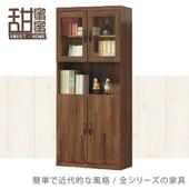 《甜蜜蜜》比爾2.6尺四門書櫃