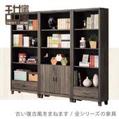 《甜蜜蜜》巴倫7.2尺組合書櫃