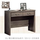 《甜蜜蜜》巴倫3尺雙抽書桌