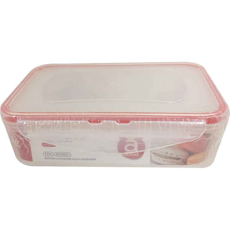 《actuel》密封保鮮盒(長型650ml_長180x寬128x高55mm)