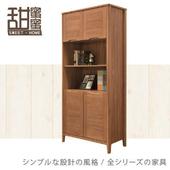 《甜蜜蜜》狄克司2.7尺四門書櫃
