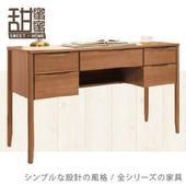 《甜蜜蜜》狄克司4.2尺抽屜書桌