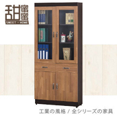 普拉特2.7尺四門書櫃