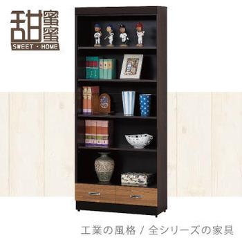 《甜蜜蜜》普拉特2.7尺下抽開放書櫃