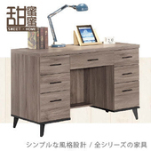 《甜蜜蜜》索拉古橡木4尺抽屜書桌