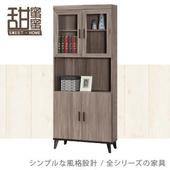 《甜蜜蜜》索拉古橡木2.7尺四門書櫃