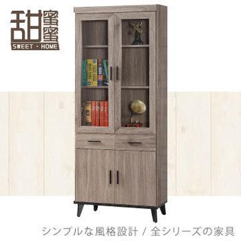 《甜蜜蜜》索拉古橡木2.7尺中抽書櫃