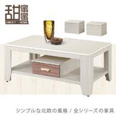 《甜蜜蜜》羅賓4.2尺石面大茶几(含椅凳x2) 雪杉白