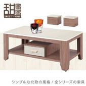 《甜蜜蜜》羅賓4.2尺石面大茶几(含椅凳x2) 柚木色