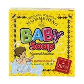 《泰國興太太》天然草本嬰兒專用皂(150g/顆)UUPON點數5倍送(即日起~2019-08-29)