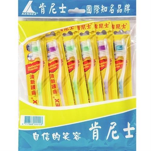 《肯尼士》清新護齒牙刷(6入/組)