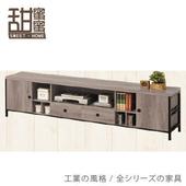 《甜蜜蜜》黑爵古橡木色7尺長櫃/電視櫃
