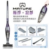 《MATURE 美萃》直立式無線吸塵器 29.6V 大全配CY-2906V $4980
