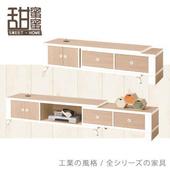 《甜蜜蜜》白原橡木色5尺伸縮長櫃/電視櫃