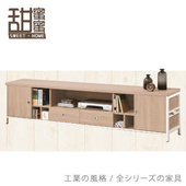 《甜蜜蜜》幸鈴橡木色7尺長櫃/電視櫃