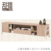 《甜蜜蜜》幸鈴橡木色6尺長櫃/電視櫃