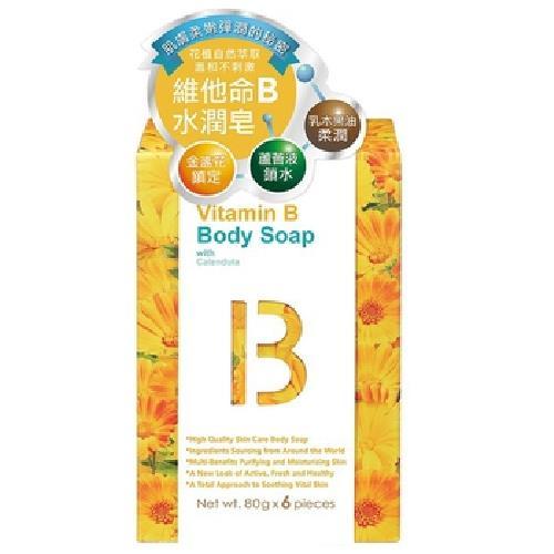 《Queen Bee》維他命B金盞花水亮皂(80gX6入/盒)