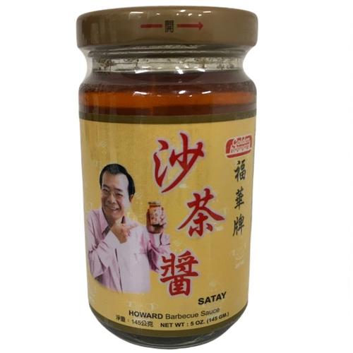 《福華牌》沙茶醬(145g/罐)