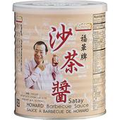 《福華牌》沙茶醬(737g/罐)