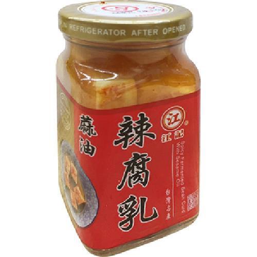 《江記》蔴油辣腐乳(110g/瓶)