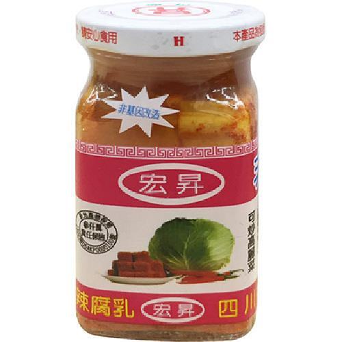 《宏昇》非基因改造辣腐乳(130g/瓶)
