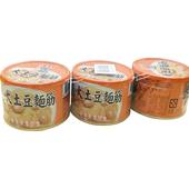 《觀音牌》大土豆麵筋(易開罐)(170g*3)