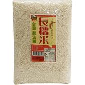 台灣原生種 長糯米(1000g)