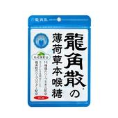 《龍角散》喉糖-80g/袋(薄荷)