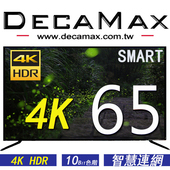 《DECAMAX》DECAMAX 嘉豐 65吋 4K HDR 連網液晶顯示器 + 視訊盒 (DM-654K-S)(DM-654K-S)