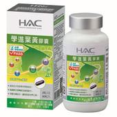 《永信HAC》學進葉黃膠囊(90粒/瓶)