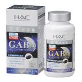 《永信HAC》悠寧軟膠囊(90粒/瓶)-醱酵萃取GABA 幫助入睡