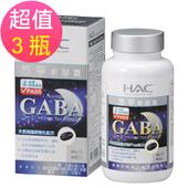 《永信HAC》悠寧軟膠囊x3瓶(90粒/瓶)-醱酵萃取GABA 幫助入睡