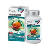 《永信HAC》晶亮葉黃膠囊(120粒/瓶)-專利Hyabest玻尿酸添加