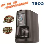 《TECO東元》4杯份研磨咖啡機(XYFYF042)