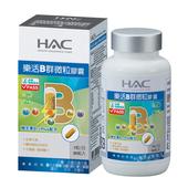 樂活B群微粒膠囊(90粒/瓶)