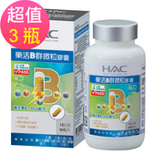 《永信HAC》樂活B群微粒膠囊x3瓶(90粒/瓶)