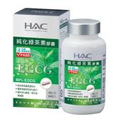 《永信HAC》純化綠茶素膠囊(90粒/瓶)-調整體質,降火氣