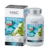 《永信HAC》常寶優菌膠囊(90粒/瓶) -50億個以上好菌幫助排便順暢
