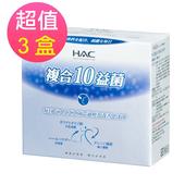 《永信HAC》寶益生菌粉x3盒(30包/盒)