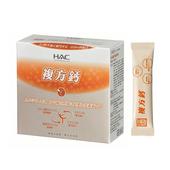 《永信HAC》穩固鈣粉(30包/盒)