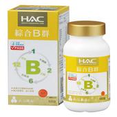 《永信HAC》綜合B群錠(60錠/瓶)