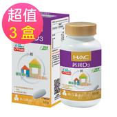 《永信HAC》鈣綜合錠x3瓶(60錠/瓶)-全素